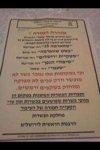 Public Announcement to avoid certain Restaurants because of Kashrut dispute