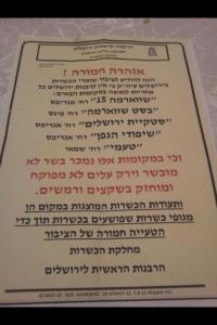 Public Announcement to avoid certain Restaurants because of Kashrut dispute